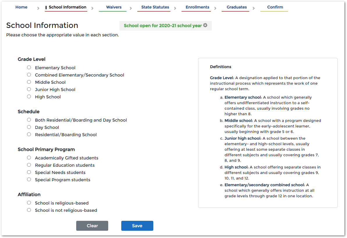 image of entering school details in the pi-1207 application
