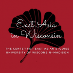 East Asian in Wisconsin logo:  black ginko leaf over red background
